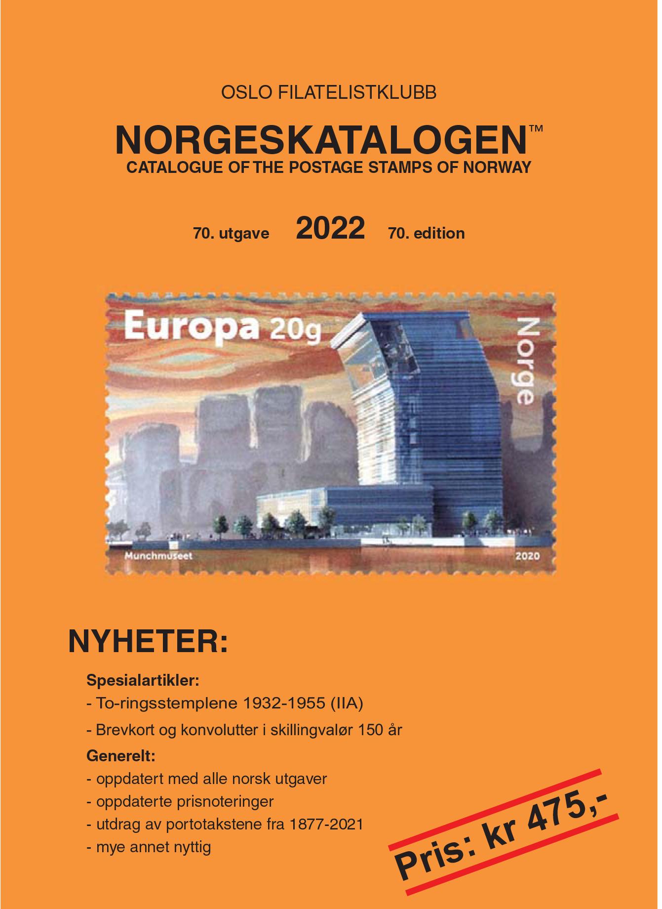 Norgeskatalogen – noe å glede seg til!